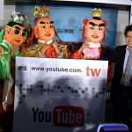 YouTube_TaiwanVersionLaunch_SteveChen_8Generals